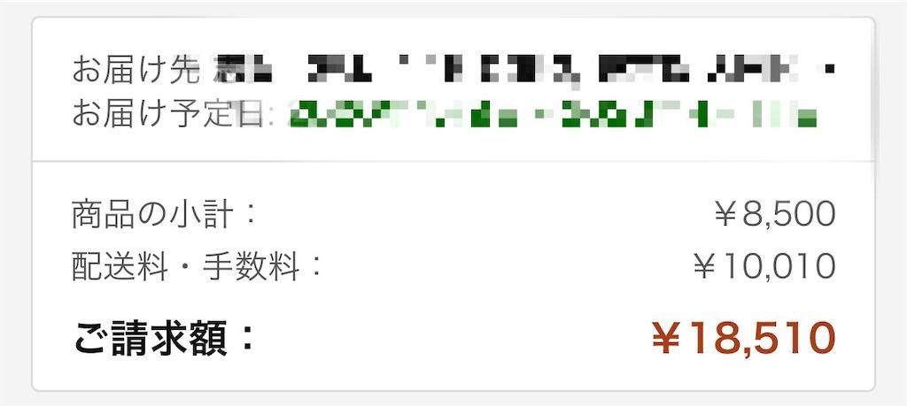 f:id:hardshopper:20200405040440j:image