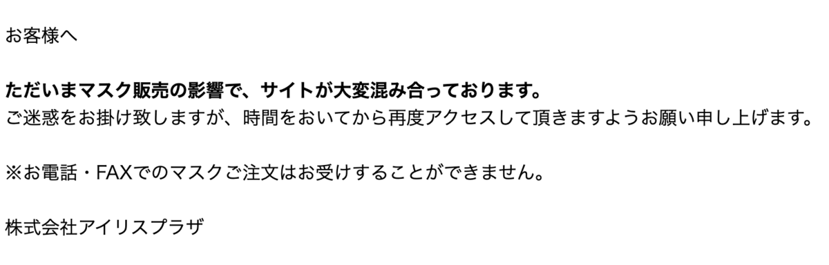 f:id:hardshopper:20200405230203p:plain