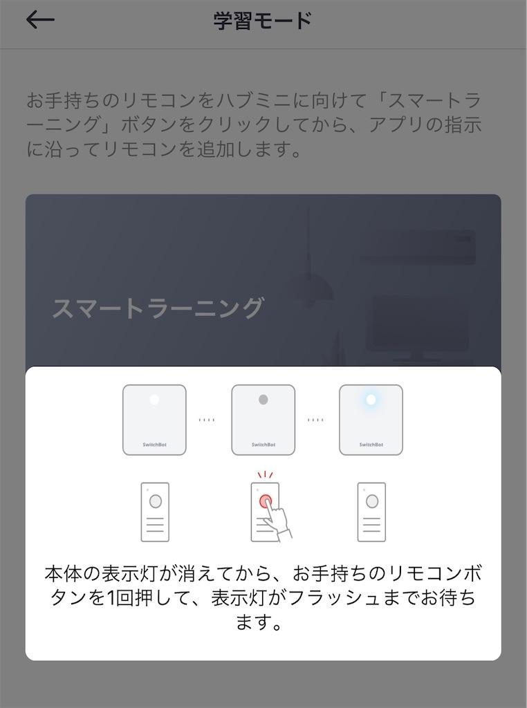f:id:hardshopper:20200409063211j:image