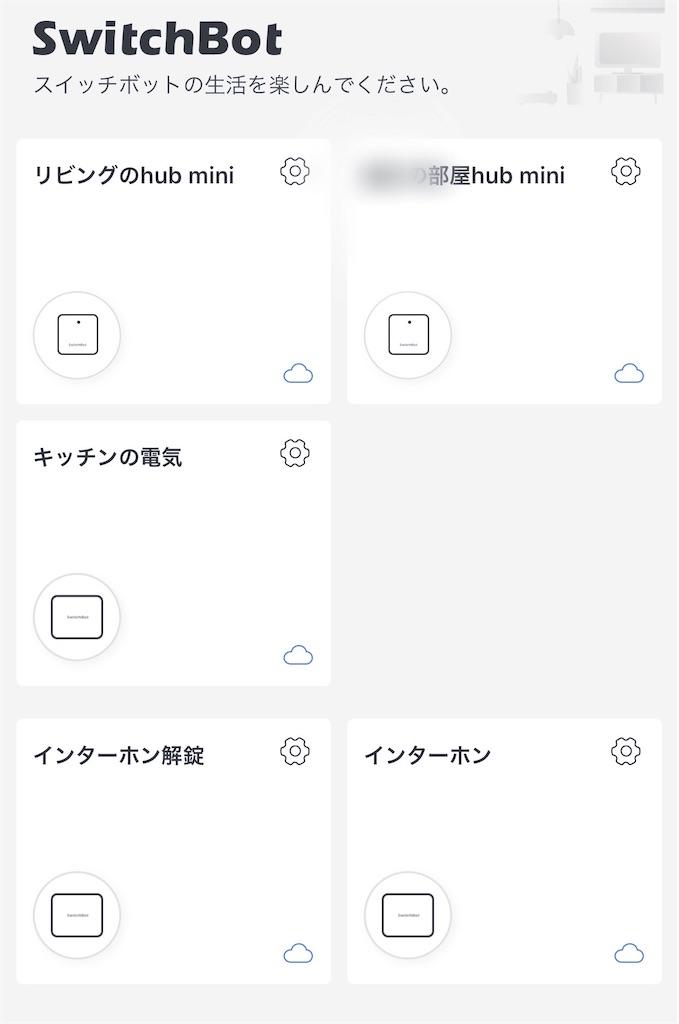 f:id:hardshopper:20200411011652j:image