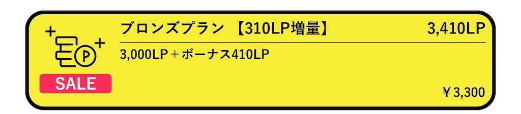 f:id:hardshopper:20200416063335j:image