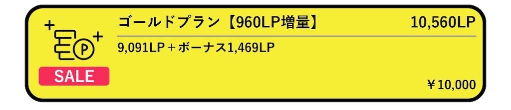 f:id:hardshopper:20200416065300j:image