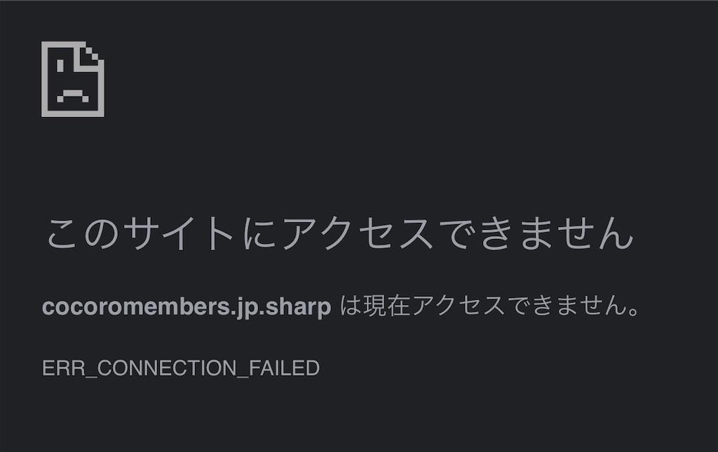 f:id:hardshopper:20200421070022j:image