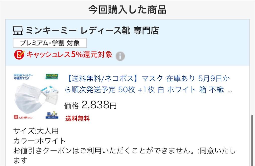 f:id:hardshopper:20200421081008j:image