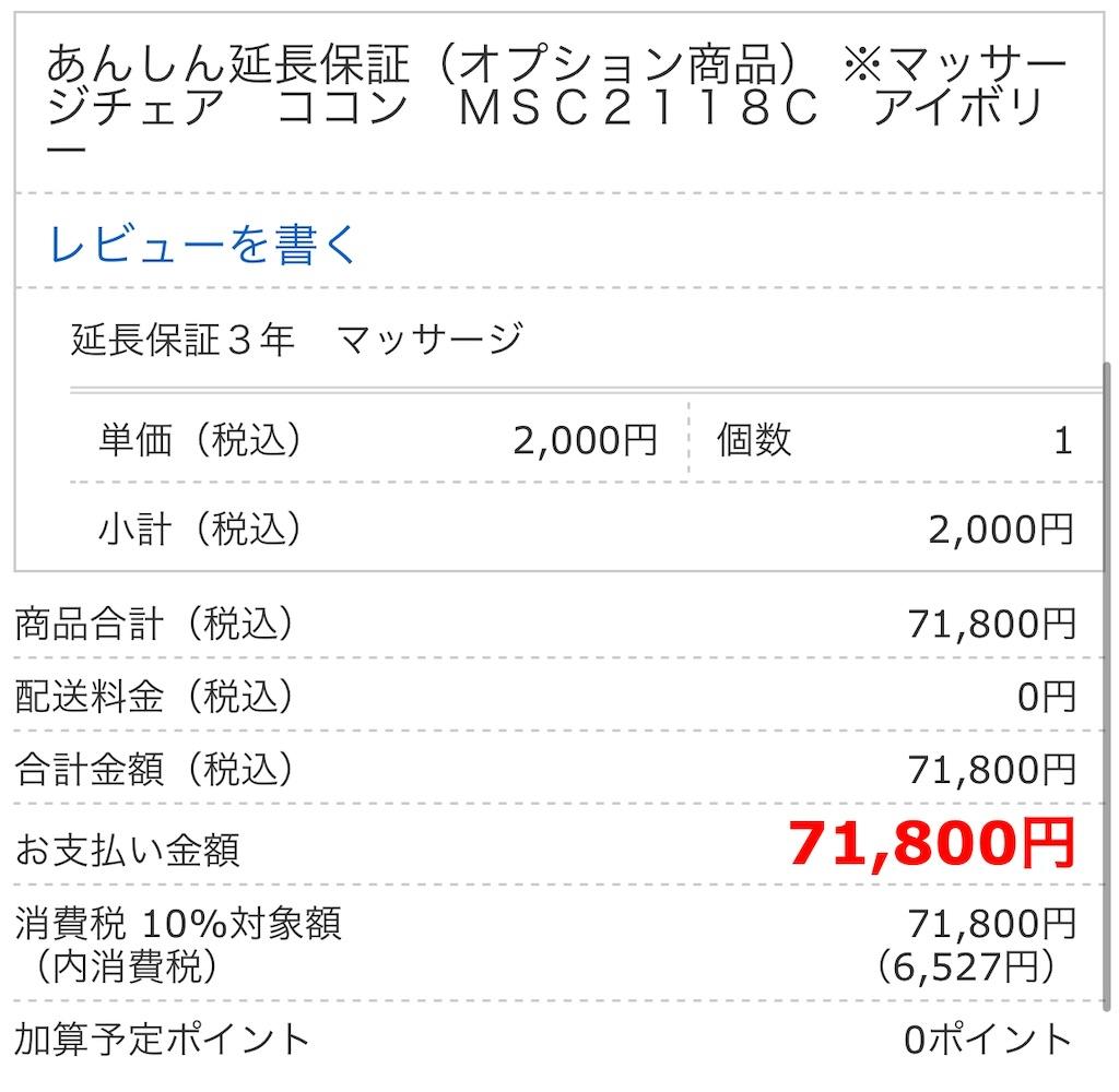 f:id:hardshopper:20200504014836j:image