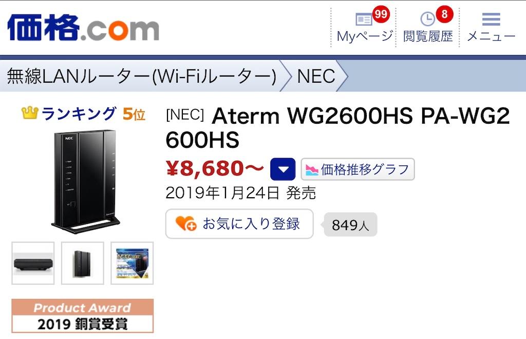 f:id:hardshopper:20200517083837j:image
