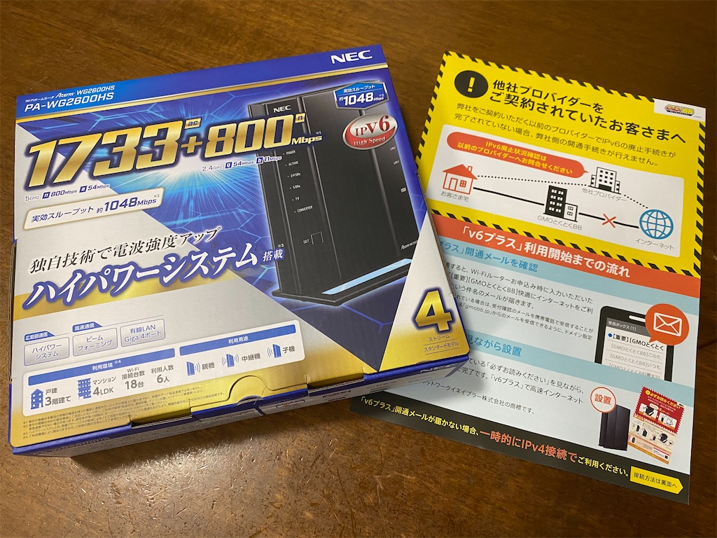 f:id:hardshopper:20200517223754j:image