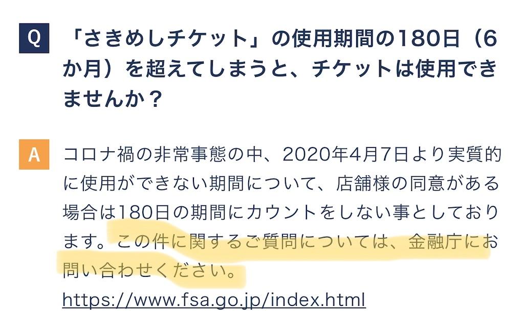 f:id:hardshopper:20200526104506j:image