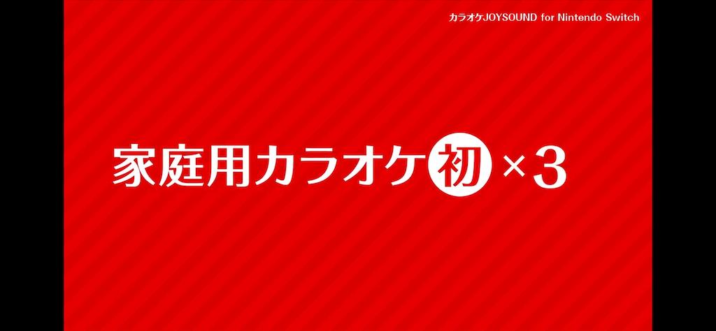 f:id:hardshopper:20200606210255p:image