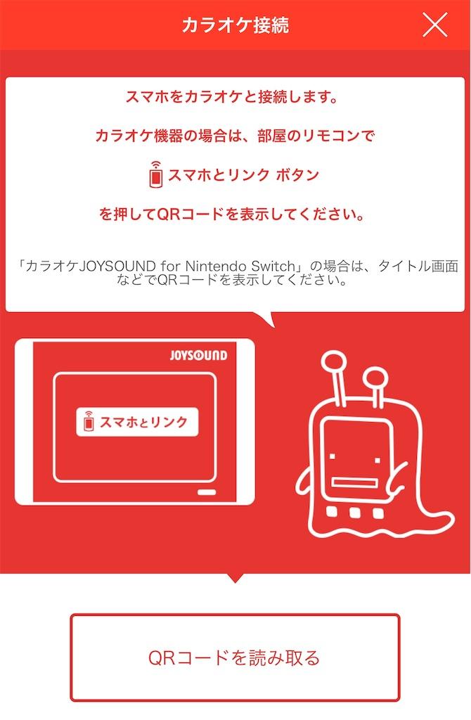 f:id:hardshopper:20200606210339j:image