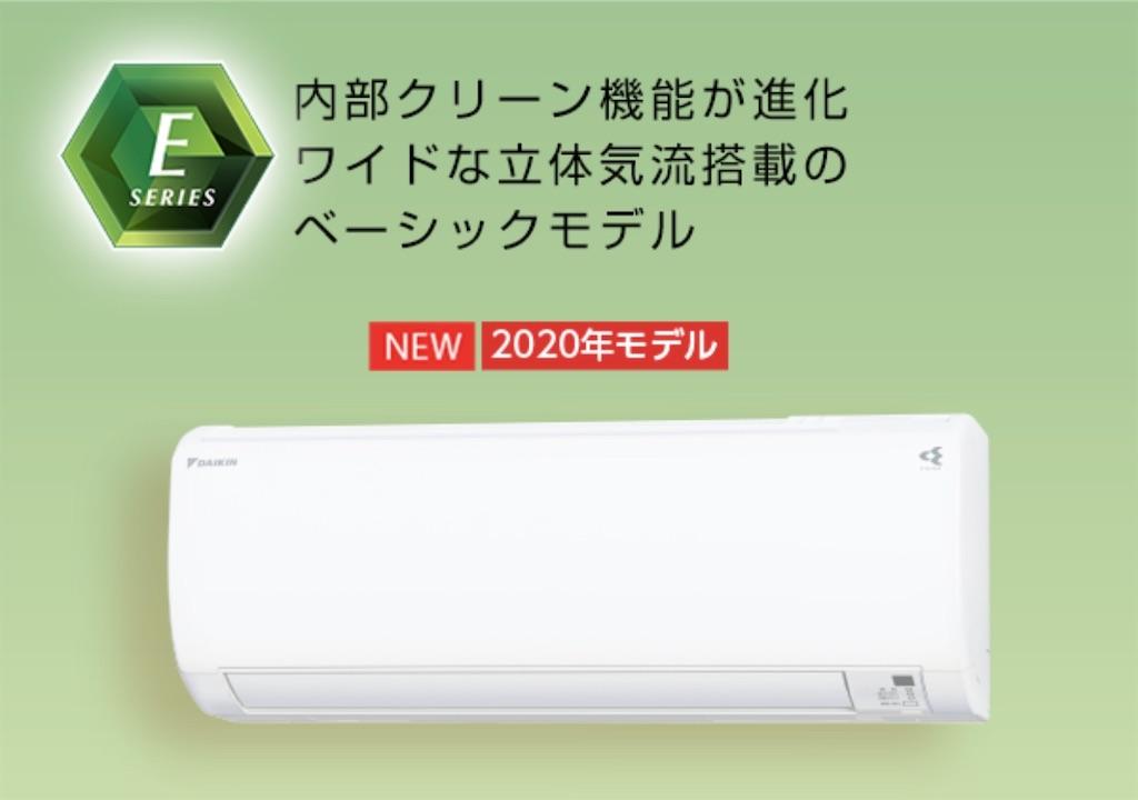 f:id:hardshopper:20200611022024j:image
