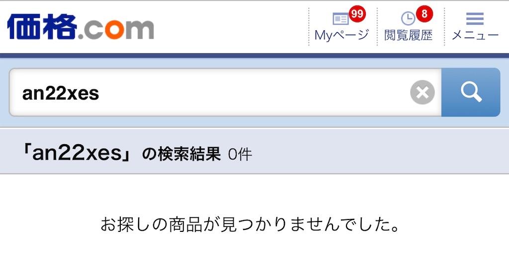 f:id:hardshopper:20200611024612j:image