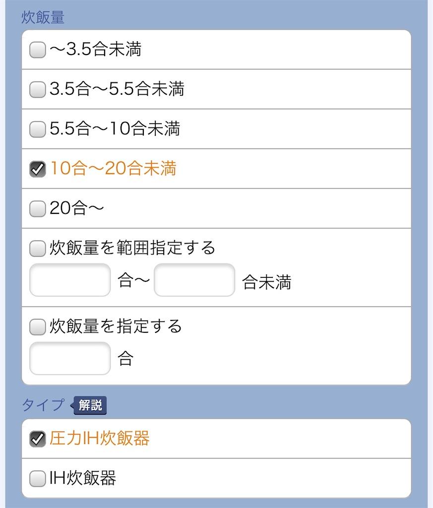 f:id:hardshopper:20200619013416j:image