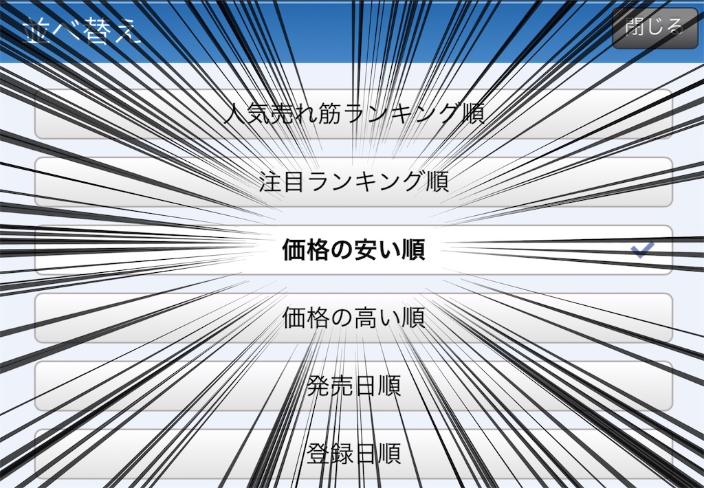 f:id:hardshopper:20200619014951j:image