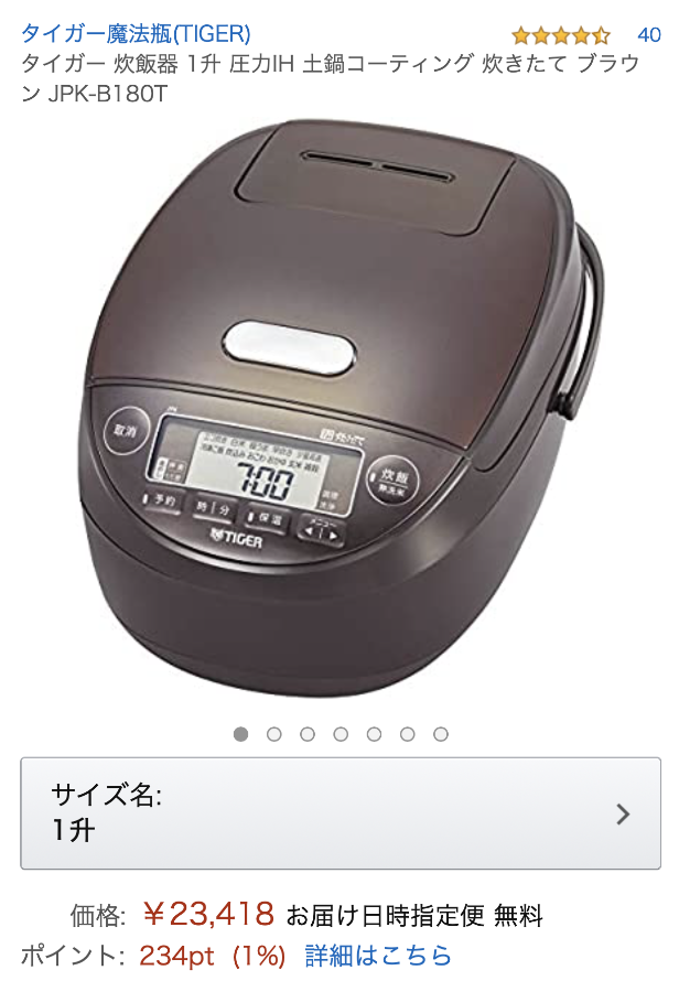 f:id:hardshopper:20200622073832p:plain