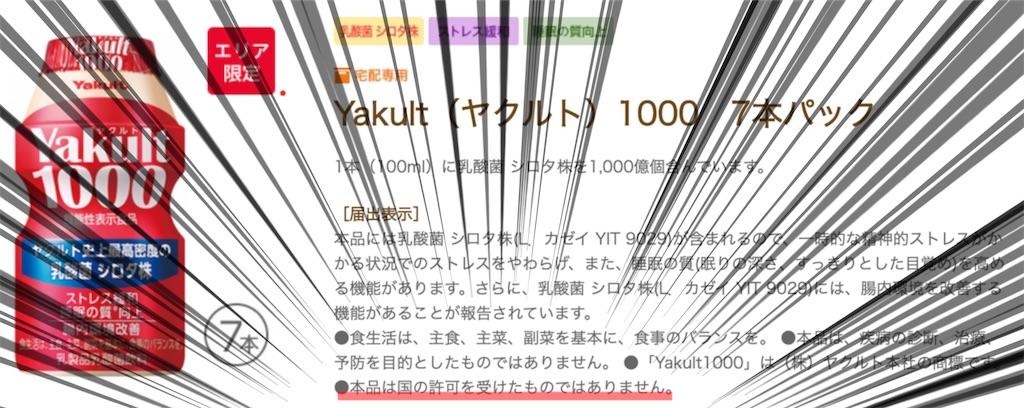 f:id:hardshopper:20200624065249j:image