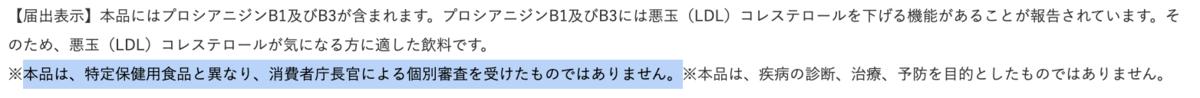 f:id:hardshopper:20200628212217p:plain