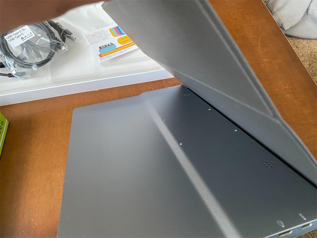 f:id:hardshopper:20200701031453j:image