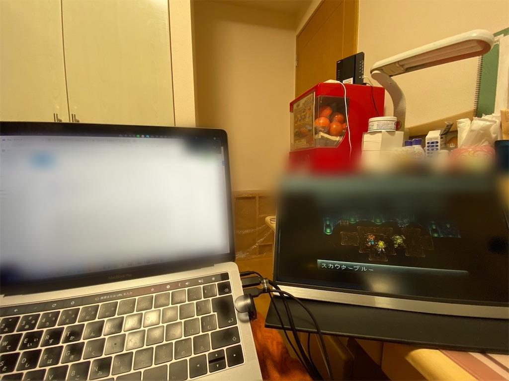 f:id:hardshopper:20200705031155j:image
