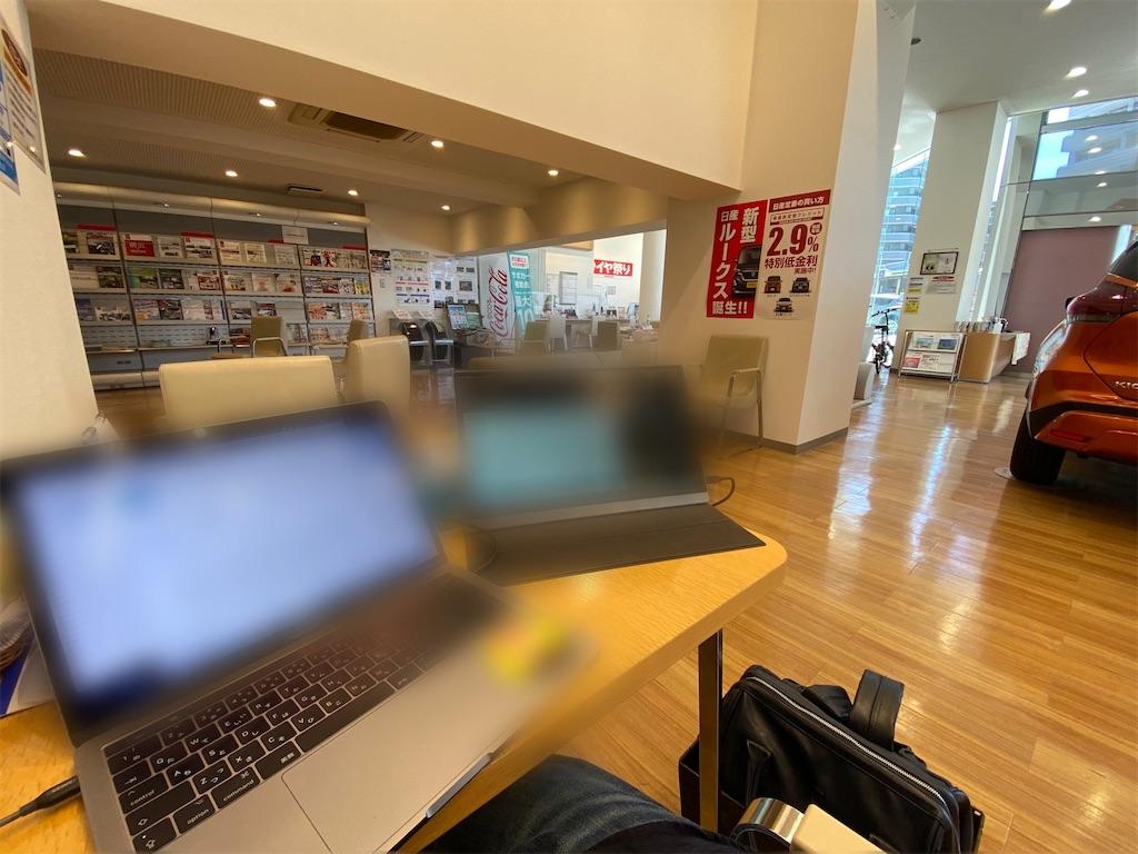 f:id:hardshopper:20200705031158j:image