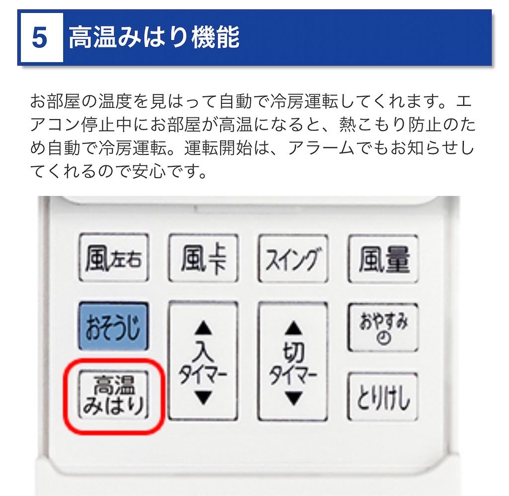 f:id:hardshopper:20200724004357j:image