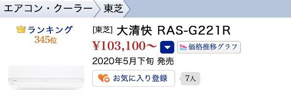 f:id:hardshopper:20200724041201p:plain
