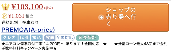 f:id:hardshopper:20200724041310p:plain