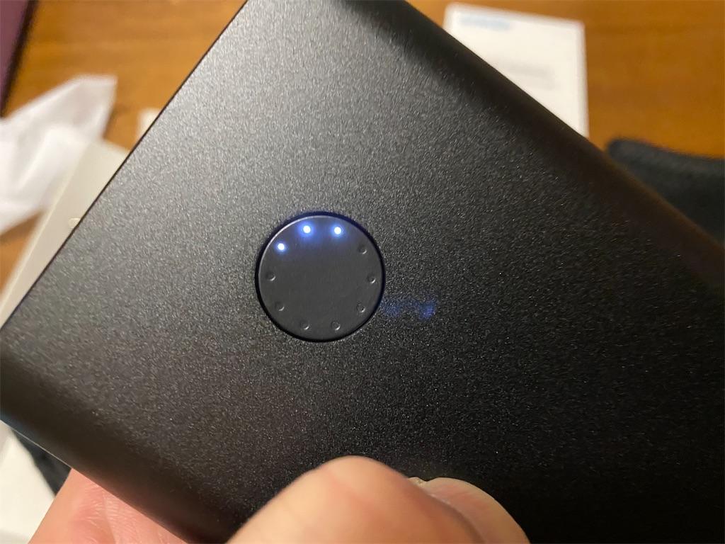 f:id:hardshopper:20200724141534j:image
