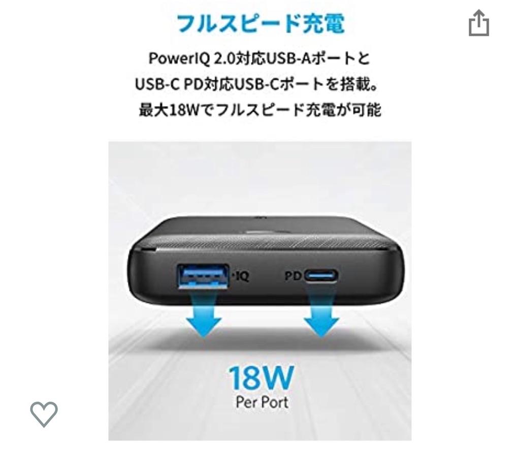 f:id:hardshopper:20200802062839j:image