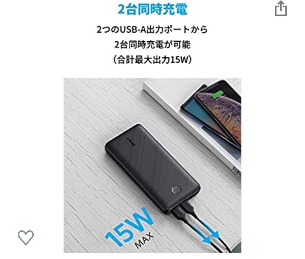 f:id:hardshopper:20200802062843j:image
