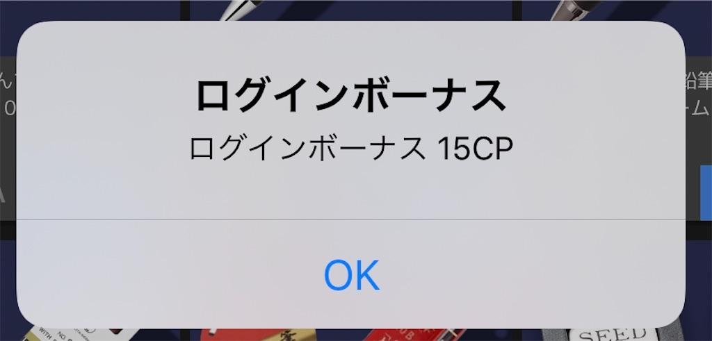 f:id:hardshopper:20200804033754j:image