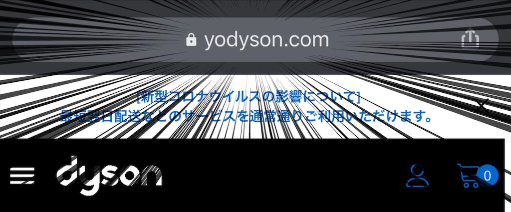 f:id:hardshopper:20200817032111j:image
