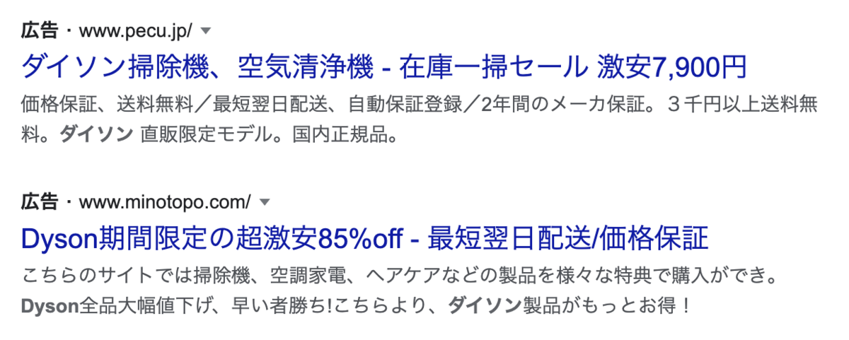 f:id:hardshopper:20200820091814p:plain