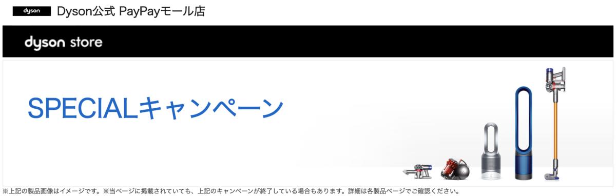 f:id:hardshopper:20200820095817p:plain
