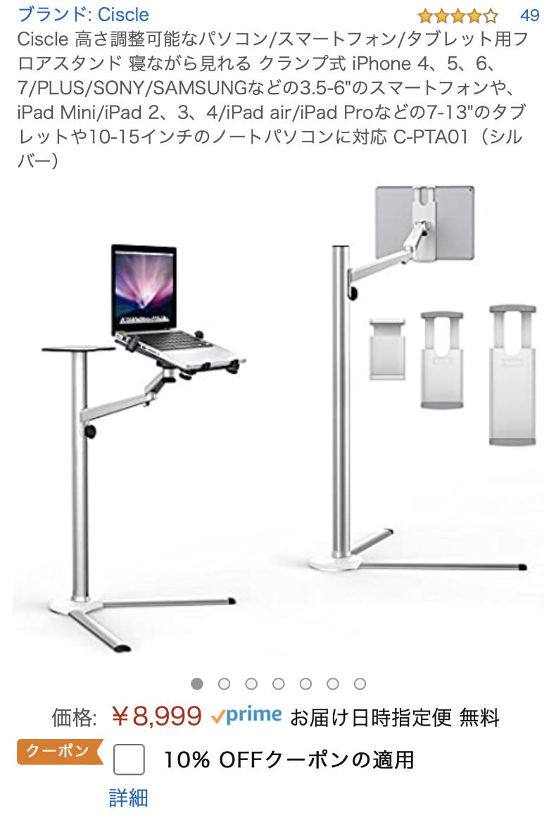 f:id:hardshopper:20200903030849p:plain