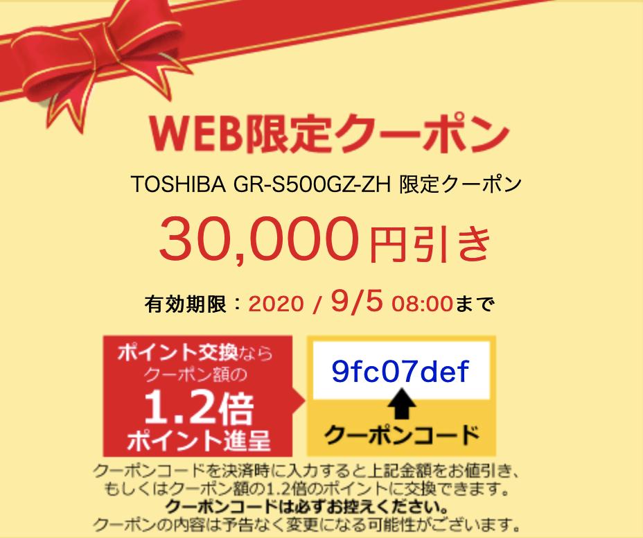 f:id:hardshopper:20200905033930p:plain