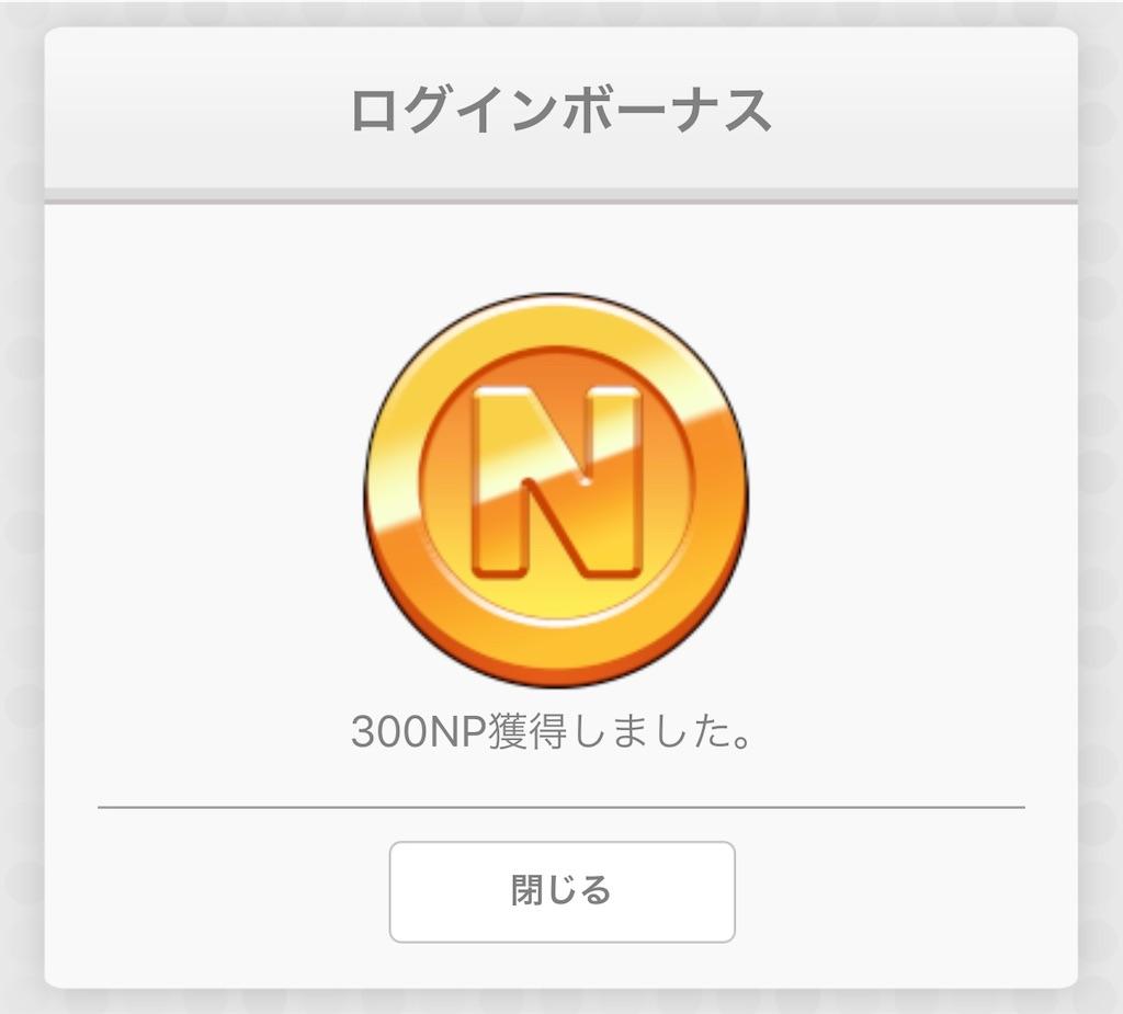 f:id:hardshopper:20200918021020j:image