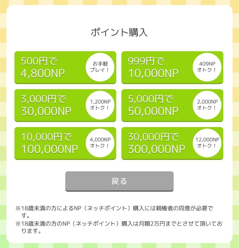 f:id:hardshopper:20200918021024j:plain