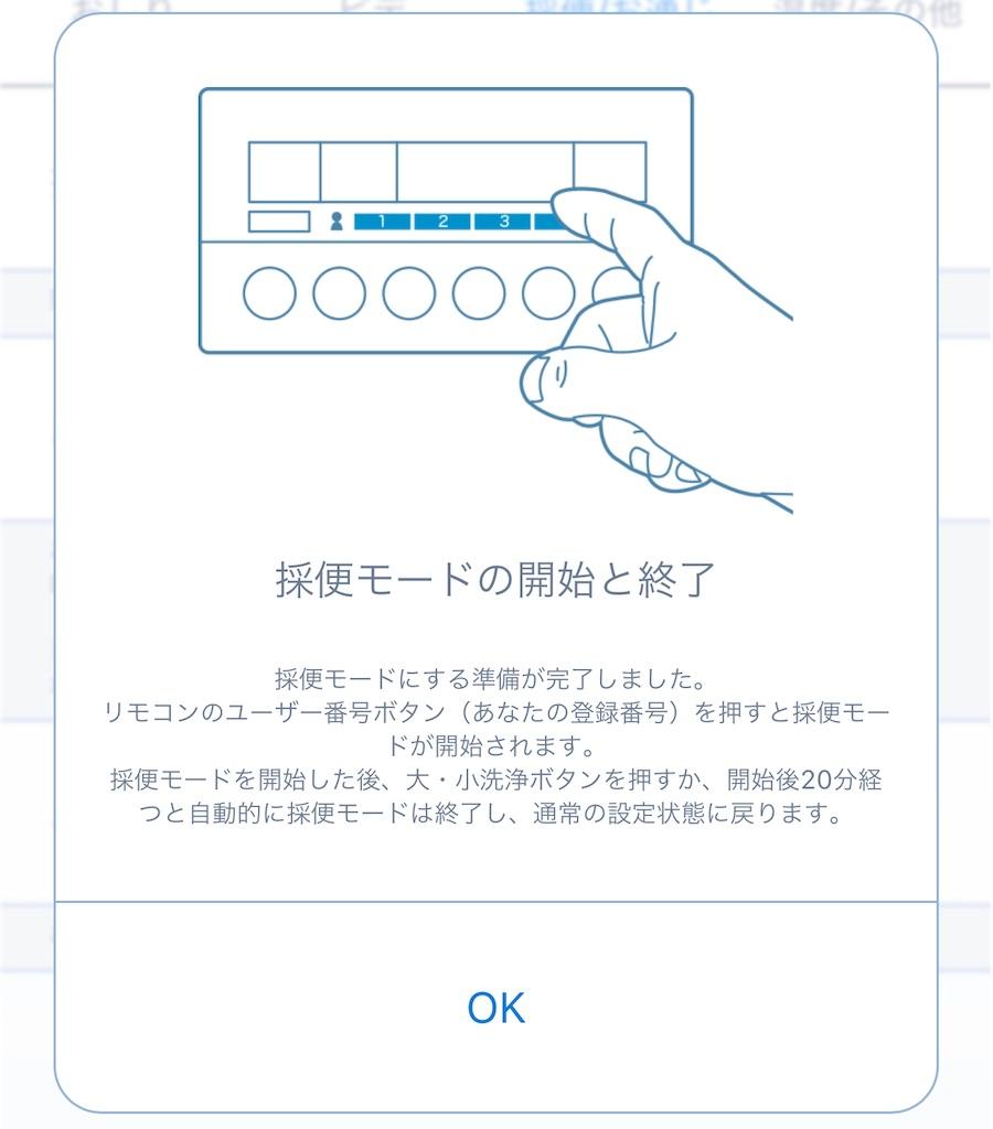 f:id:hardshopper:20200928232617j:image