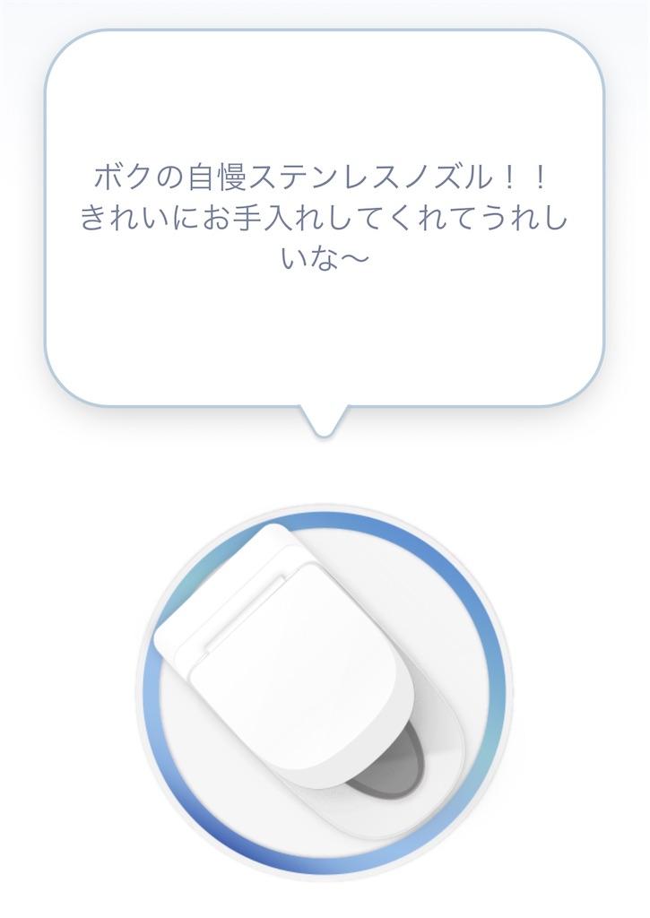 f:id:hardshopper:20200928232725j:image