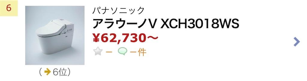 f:id:hardshopper:20201004010530j:image