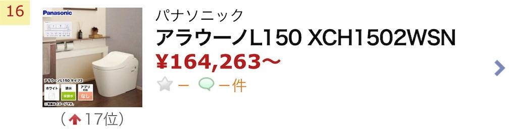 f:id:hardshopper:20201004010534j:image