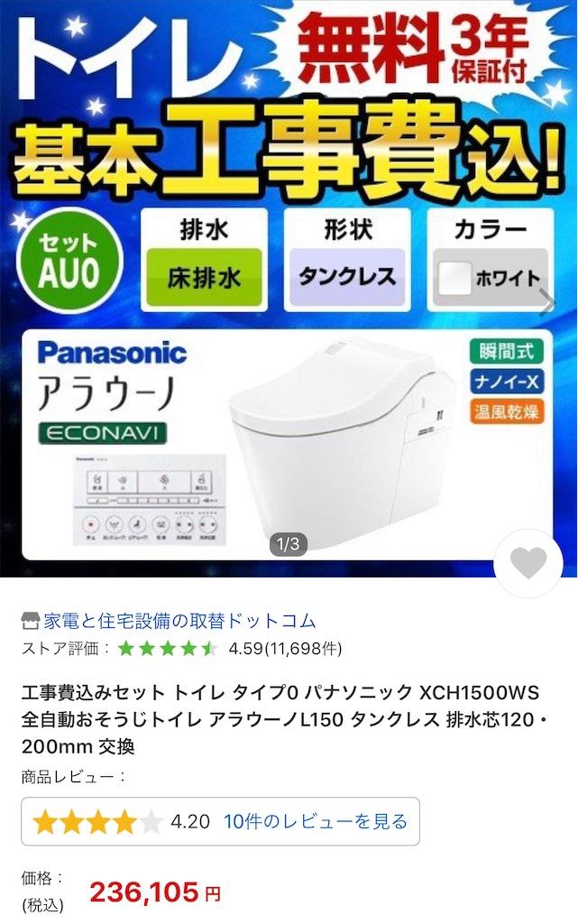 f:id:hardshopper:20201004010537j:image