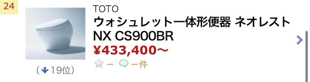 f:id:hardshopper:20201013000230j:image
