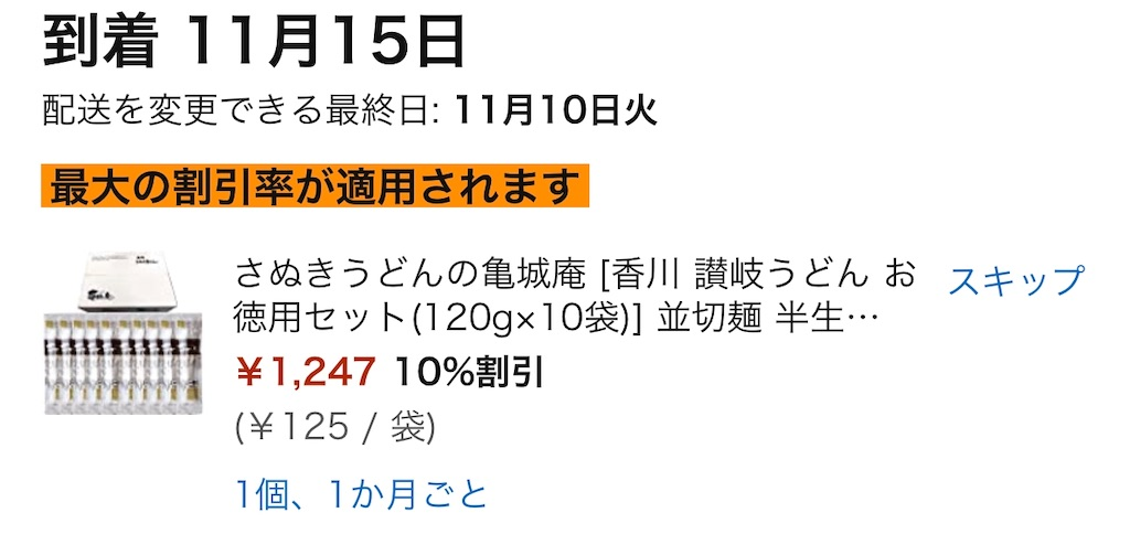f:id:hardshopper:20201028020108j:image