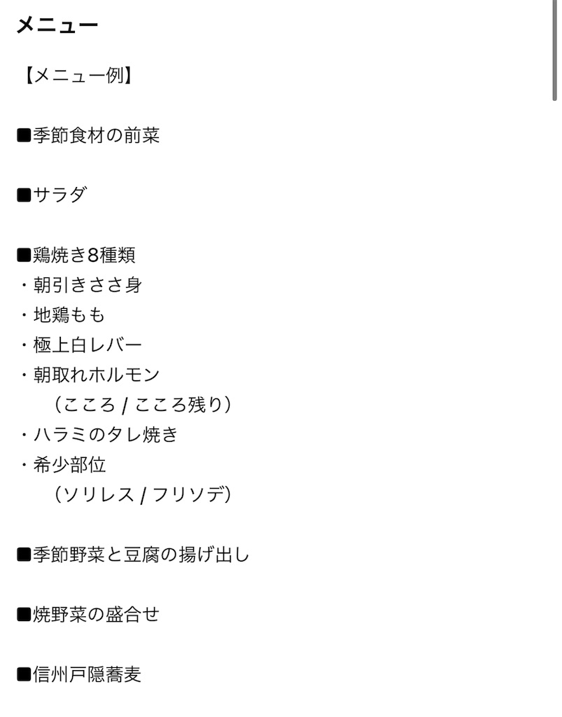 f:id:hardshopper:20201112010928j:image