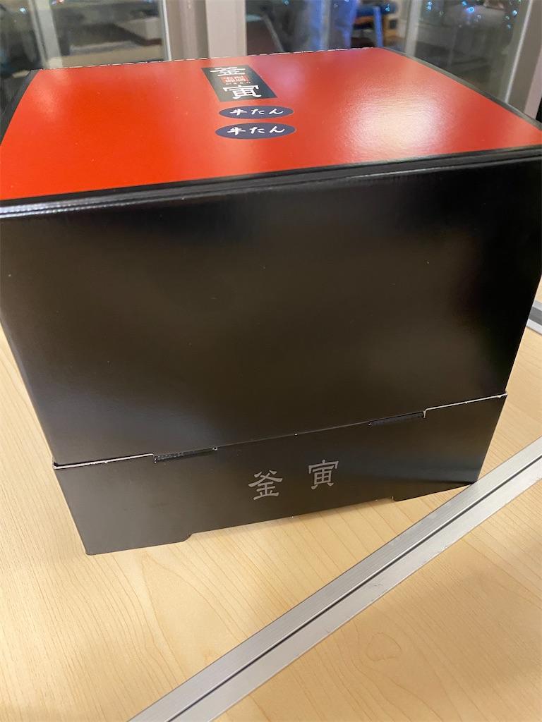 f:id:hardshopper:20201202231644j:image