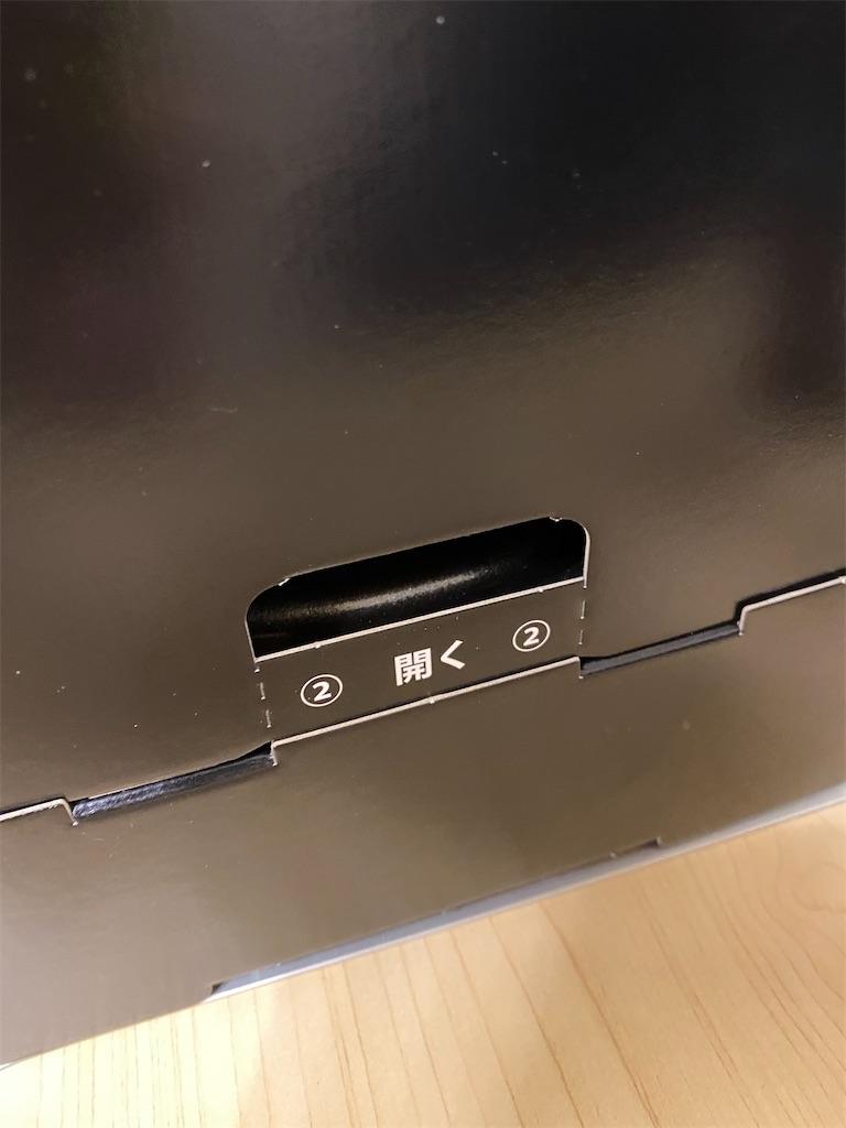 f:id:hardshopper:20201202231658j:image