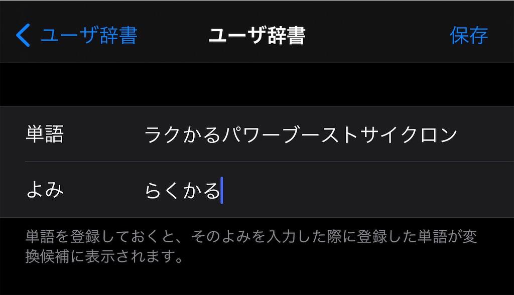 f:id:hardshopper:20201206055900j:image