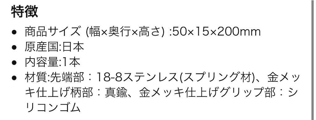 f:id:hardshopper:20201229024329j:image